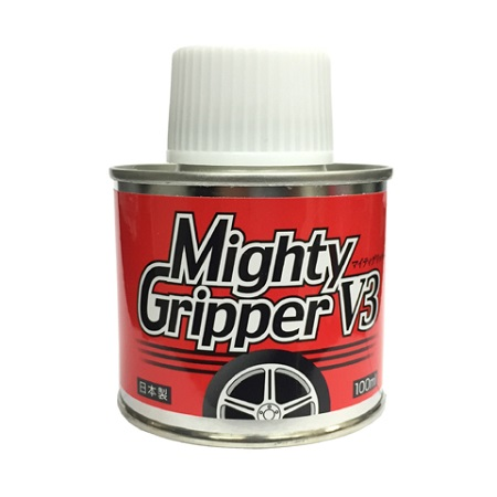 Mighty Gripper V3-RED