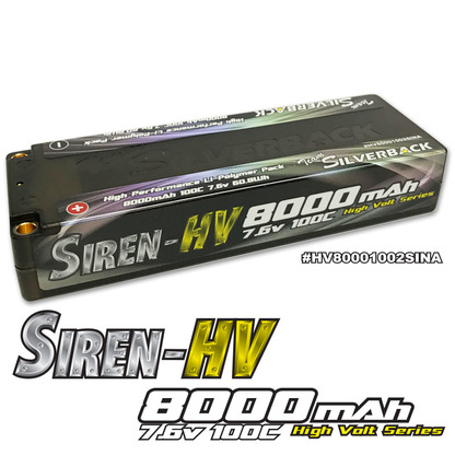 Siren HV8000mAh 100C 2s Lipo 5mm plugs